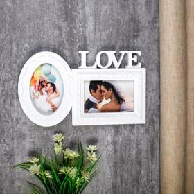 Фоторамка Love на 2 фото 10х15 см, белая