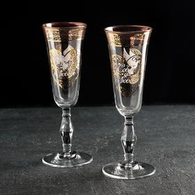 Набор бокалов для шампанского «Свадебная пара. Голуби», 200 мл, 2 шт, подарочный