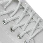 Шнурки для обуви круглые, ширина 5мм, 160см, цвет белый