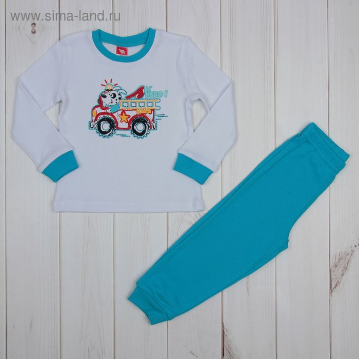 Пижама для мальчика, рост 92 см (56), цвет белый/голубой CAB 5263_М