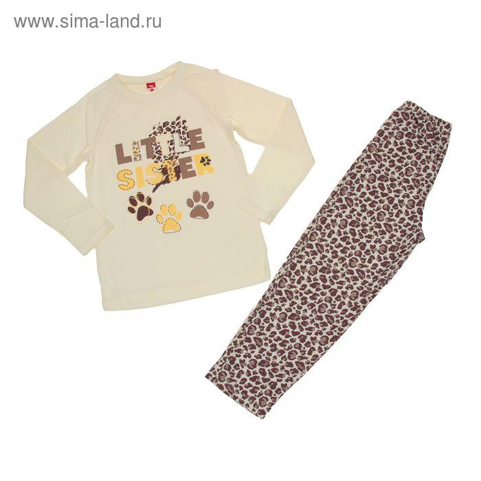 Пижама для девочки, рост 146 см (76), цвет экрю CAJ 5255_Д