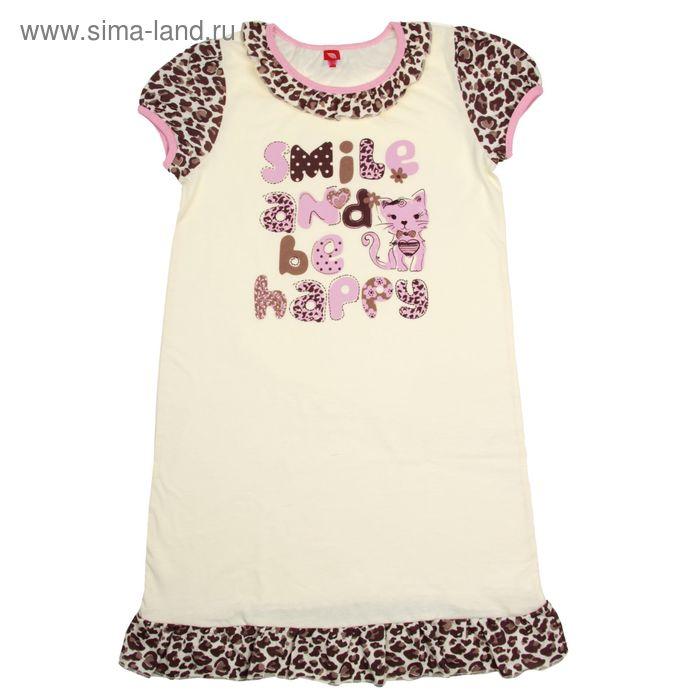 Сорочка ночная для девочки, рост 134 см (68), цвет экрю/бежевый CAJ 5260_Д