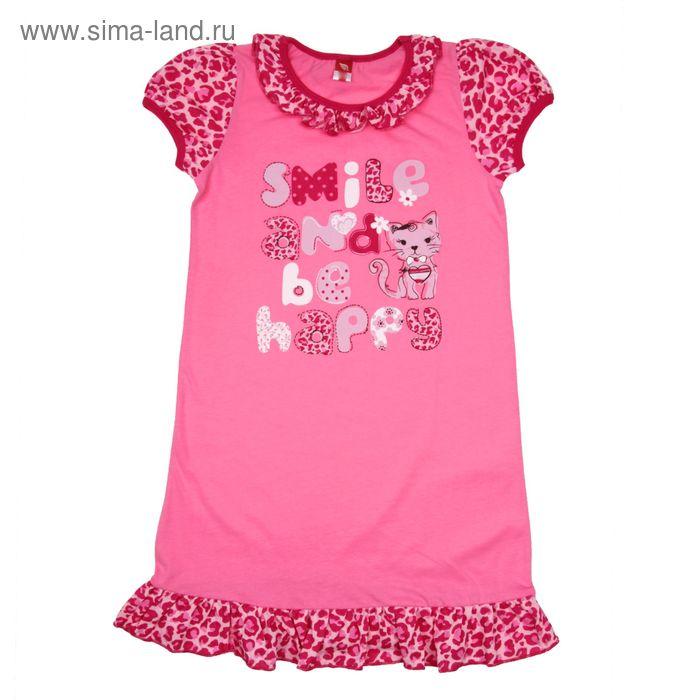 Сорочка ночная для девочки, рост 134 см (68), цвет розовый/малиновый CAJ 5260_Д