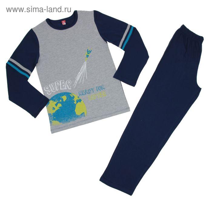 Пижама для мальчика, рост 146 см (76), цвет серый меланж/тёмно-синий CAJ 5274_Д