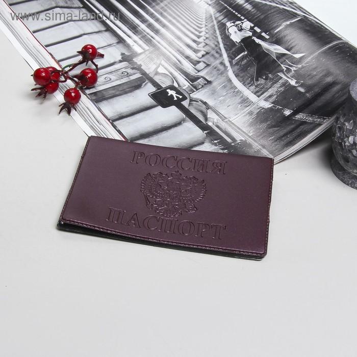 """Обложка для паспорта """"Герб"""", тиснение, бордовая"""