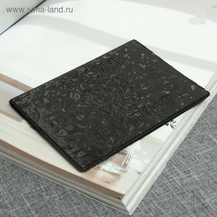 """Обложка для паспорта перламутровая """"Герб"""", тиснение, чёрная"""