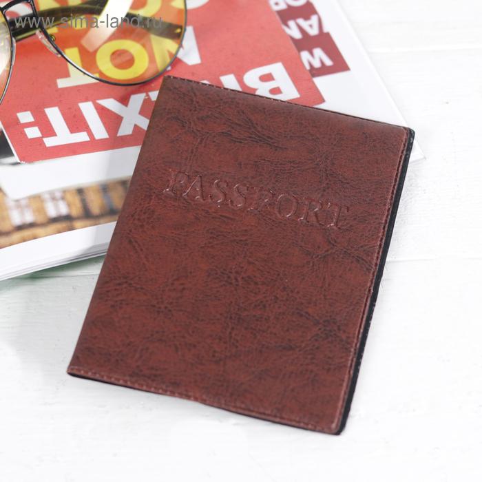 Обложка для паспорта, тиснение, коричневая