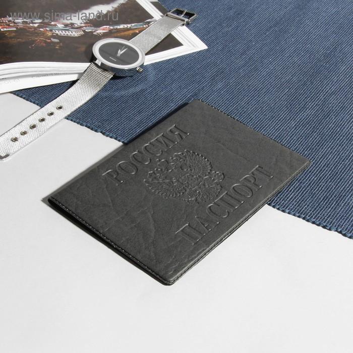 Обложка для паспорта, тиснение, серая