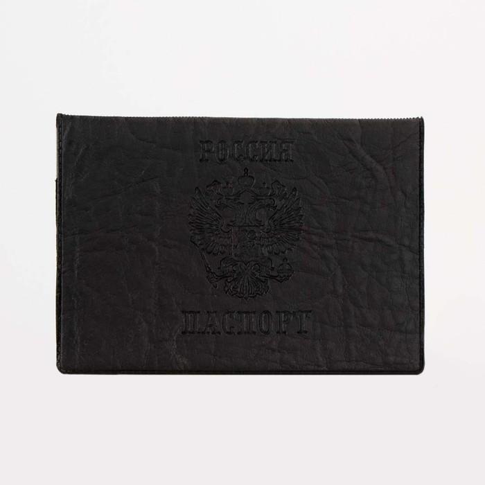 Обложка для паспорта, тиснение, чёрная