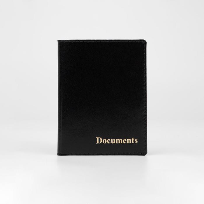 Обложка для автодокументов, тиснение, цвет чёрный