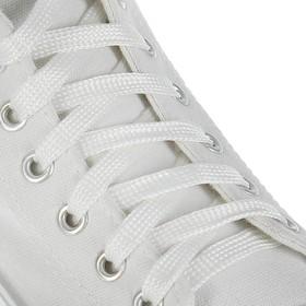 Laces for shoes, 7 mm, 120 cm, pair, white