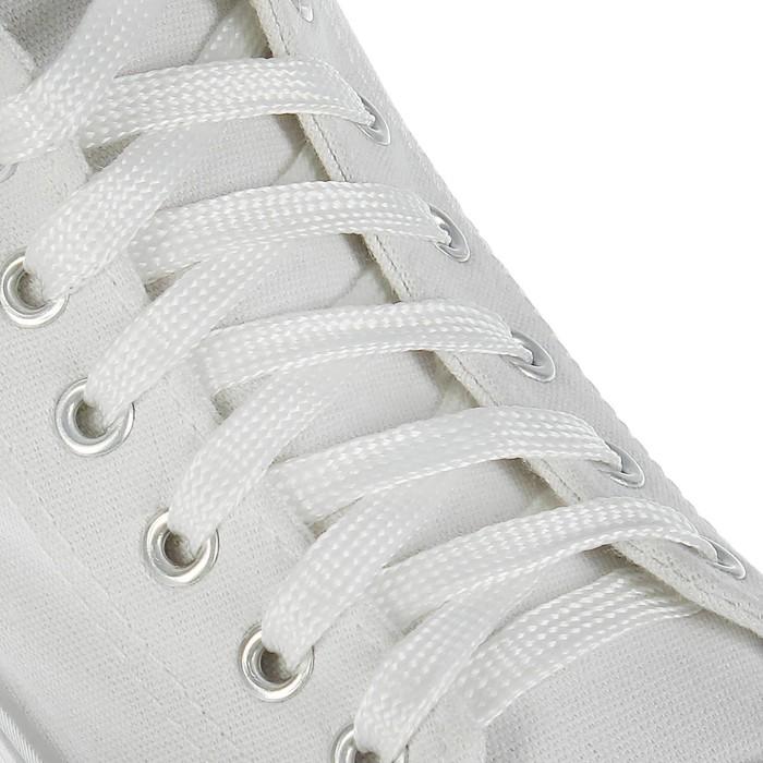 Шнурки для обуви плоские, ширина 7мм, 120см, цвет белый