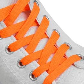 Шнурки для обуви, пара, плоские, 7 мм, 120 см, цвет оранжевый неоновый