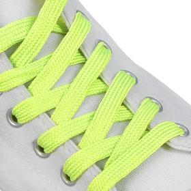 Шнурки для обуви, пара, плоские, 9 мм, 120 см, цвет салатовый неоновый