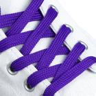 Шнурки для обуви плоские, ширина 7мм, 120см, цвет фиолетовый