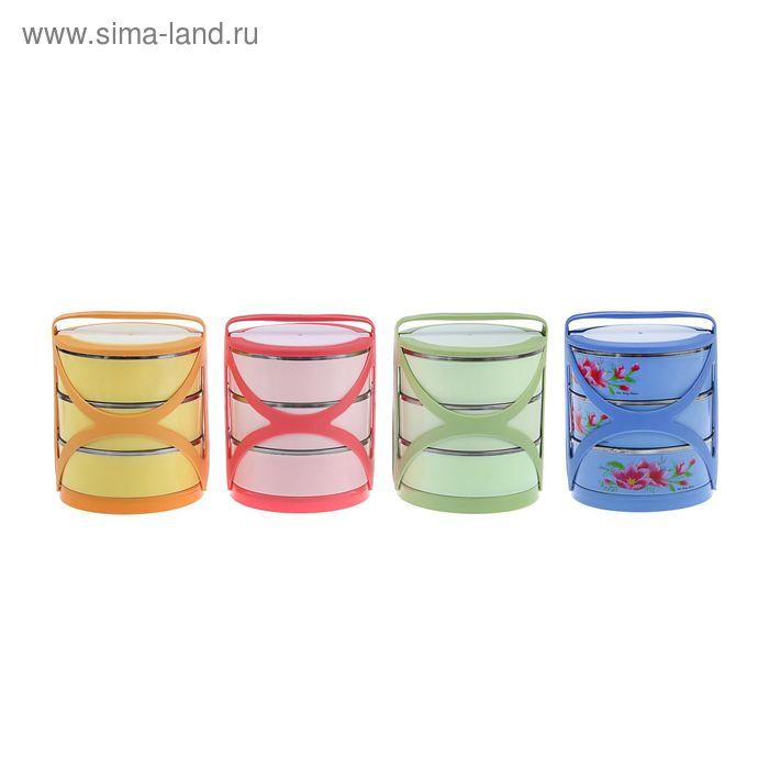 Ланч-бокс «Цветы», круглый, 3 тарелки, внутри металл, держит тепло 6 ч, микс, 19х24.5 см