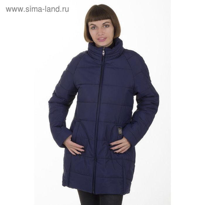 Куртка женская, размер 46, рост 168, цвет синий (арт. 71)