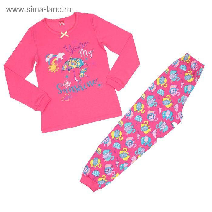 Пижама для девочки, рост 116 см (60), цвет фуксия, принт слоники CAK 5247_Д