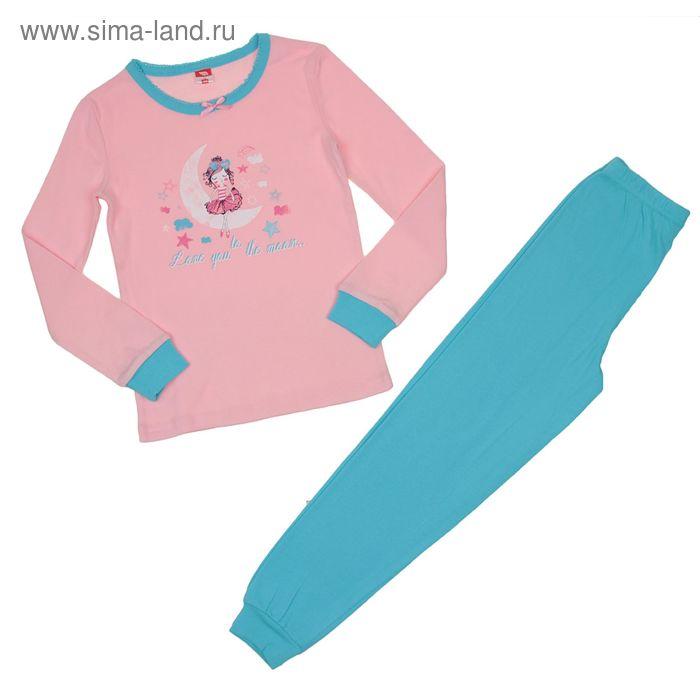 Пижама для девочки, рост 110 см (60), цвет светло-розовый/голубой CAK 5250_Д