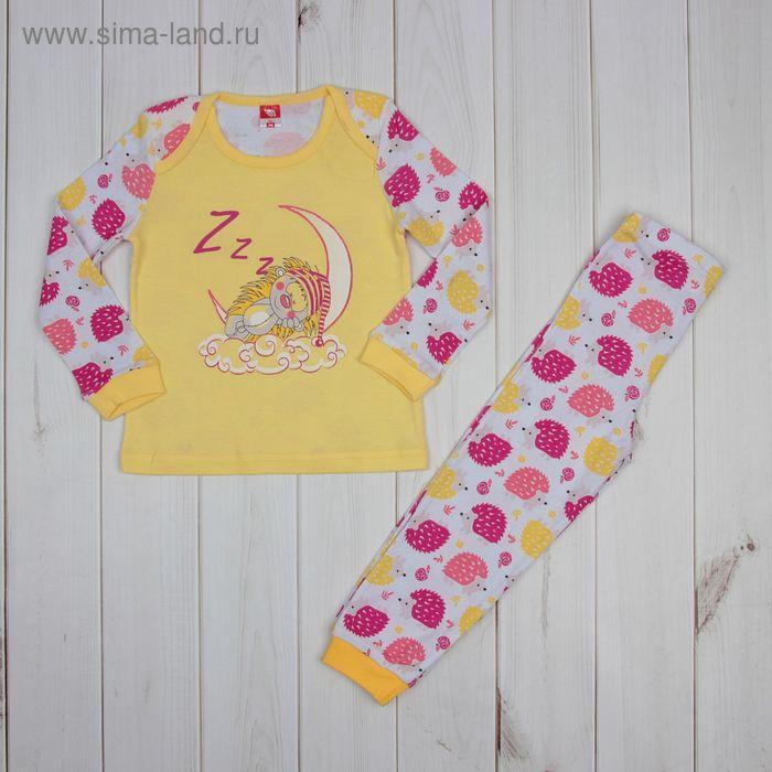 Пижама для девочки, рост 92 см (56), цвет жёлтый CAB 5244_М