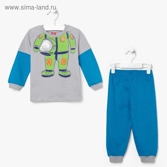 Пижама для мальчика, рост 92 см (56), цвет серый/бирюзовый CAB 5262_М