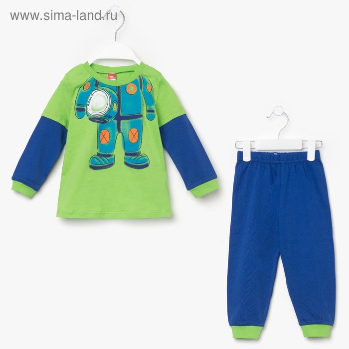 Пижама для мальчика, рост 80 см (52), цвет салатовый/синий CAB 5262_М