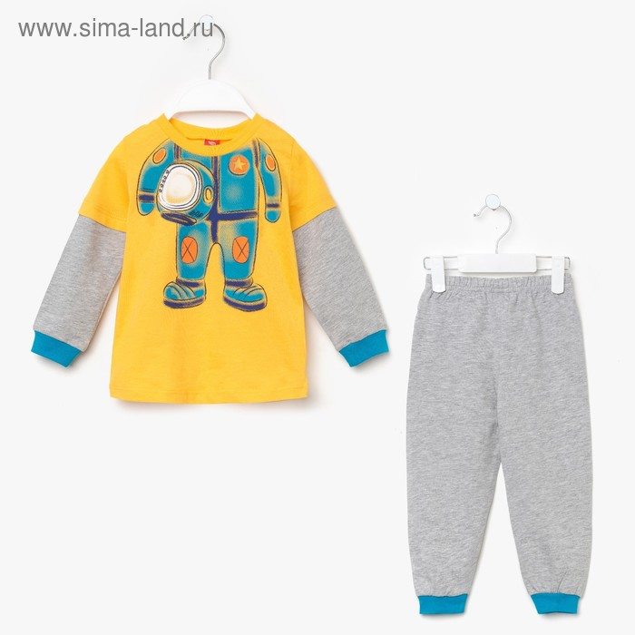 Пижама для мальчика, рост 80 см (52), цвет жёлтый/серый меланж CAB 5262_М