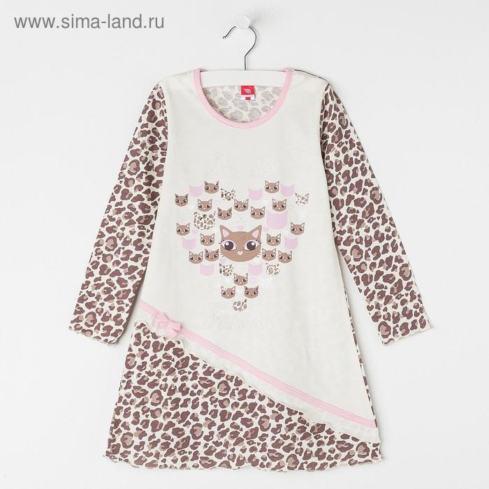 Сорочка ночная для девочки, рост 122 см (64), цвет экрю/бежевый CAK 5253_Д
