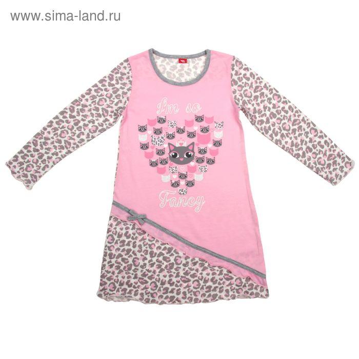 Сорочка ночная для девочки, рост 122 см (64), цвет розовый/серый CAK 5253_Д