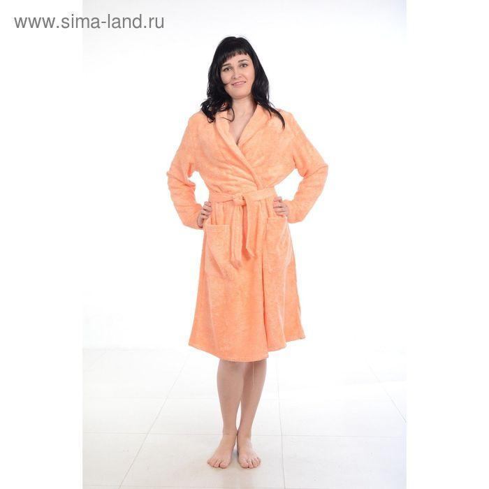 Халат махровый бамбук, размер 46, цвет персиковый ХМБ0107
