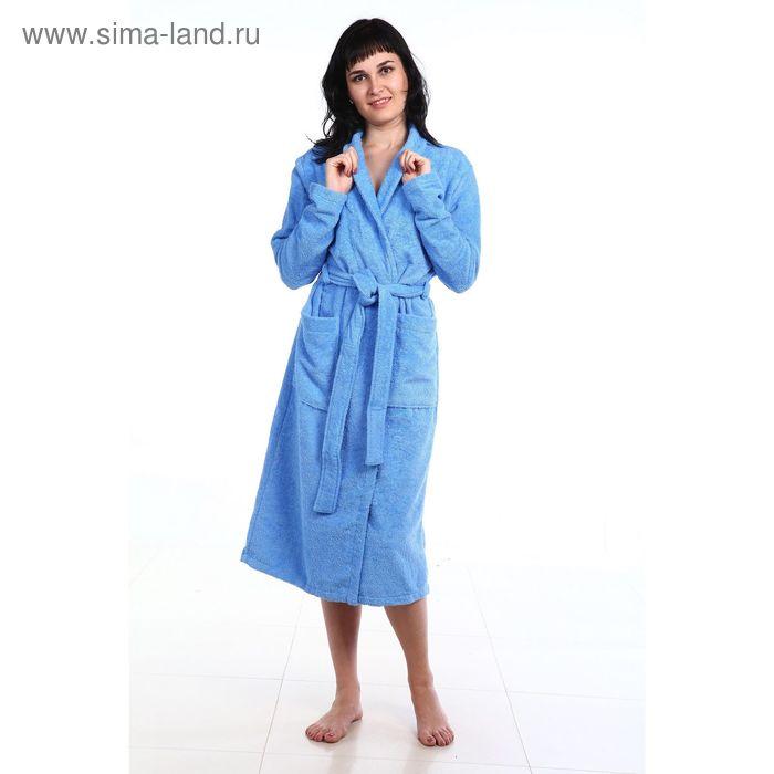 Халат махровый удлиненный, размер 46, цвет голубой ХМХ0304