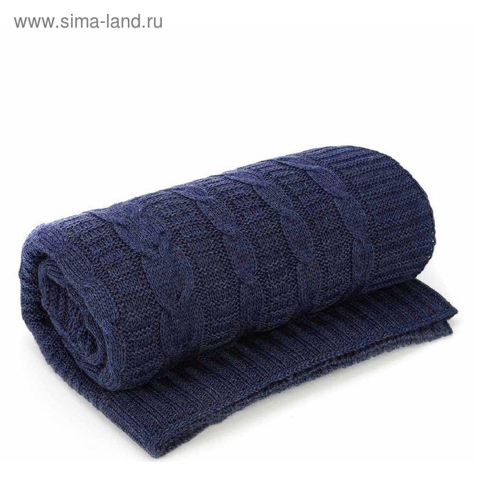 Плед вязаный, размер 140х180 см, цвет джинсовый 0101