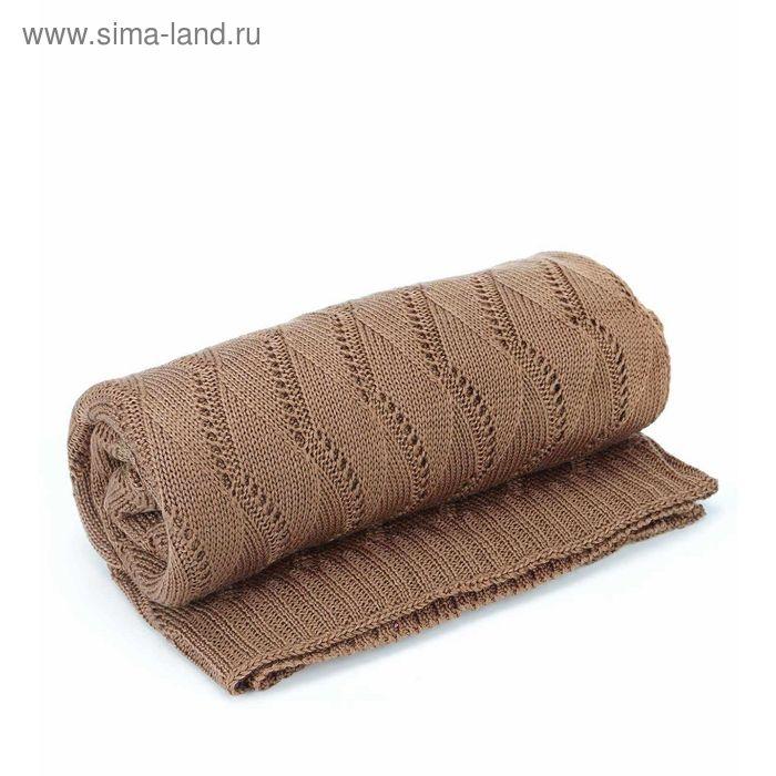 Плед вязаный, размер 140х180 см, цвет коричневый 0202