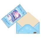 Конверт для денег «С Новым годом и Рождеством» зимний пейзаж