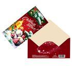 Конверт для денег «С Новым годом», свечи, 16,5 х 8 см