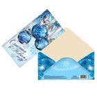 Конверт для денег «Счастья в новом году», шары голубые, 16,5 х 8 см