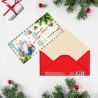 Конверт для денег «Новогодняя почта», письмо от деда мороза, 16,5 х 8 см
