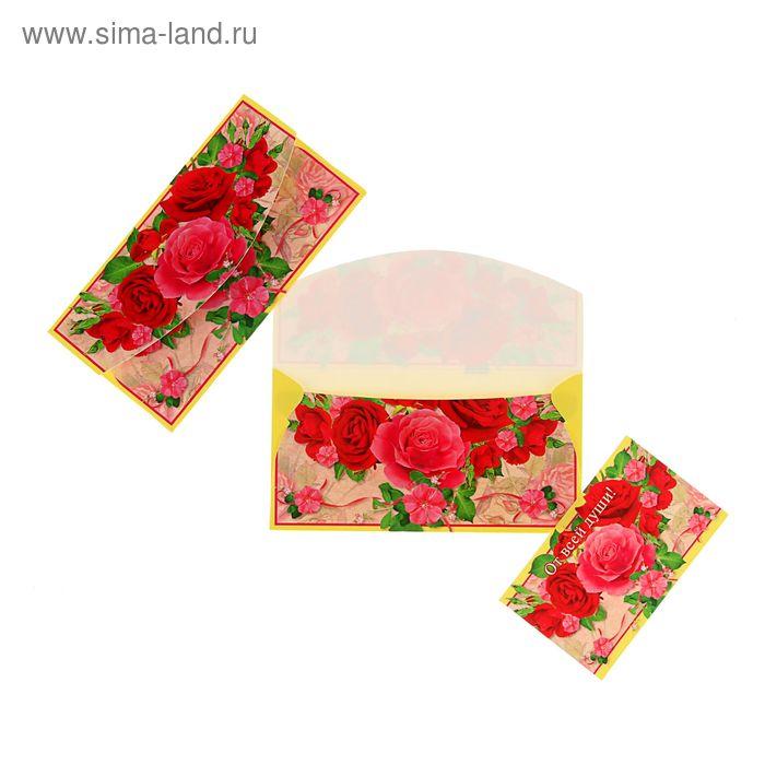 Конверт для денег универсальный; розовые, красные розы