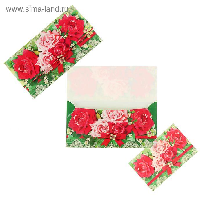 Конверт для денег универсальный; розовые, красные розы, бант