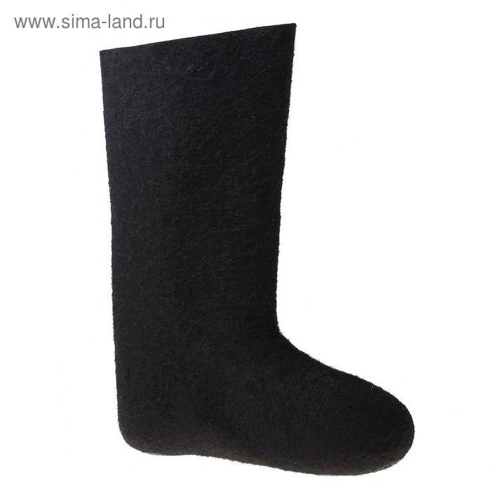 """Валенки женские """"Арктика"""", размер 24 (36), цвет чёрный (арт. 110)"""