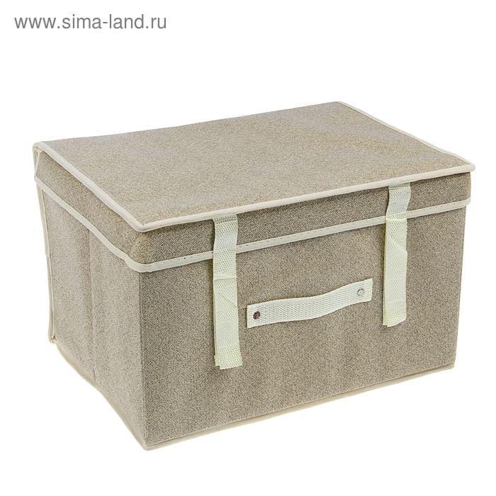 Короб для хранения с крышкой 40х30х25 см, цвет жемчужный