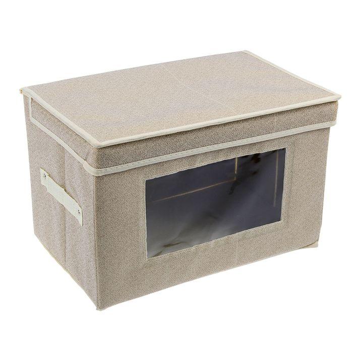 Короб для хранения с окном и крышкой, 48х31х31 см, цвет жемчужный
