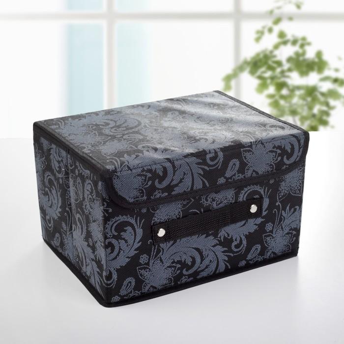 """Короб для хранения с крышкой, 26х20х16 см """"Пейсли"""""""