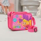 """Детская сумочка """"Любимая дочка"""", 16 х 11,5 см"""