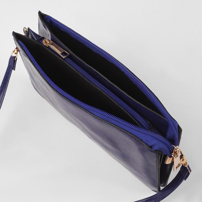 Клатч женский на молнии, 3 отдела, длинный ремень, цвет синий