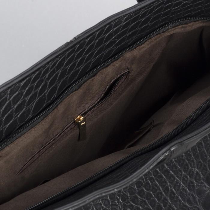 Сумка женская, отдел на молнии с перегородкой, цвет чёрный