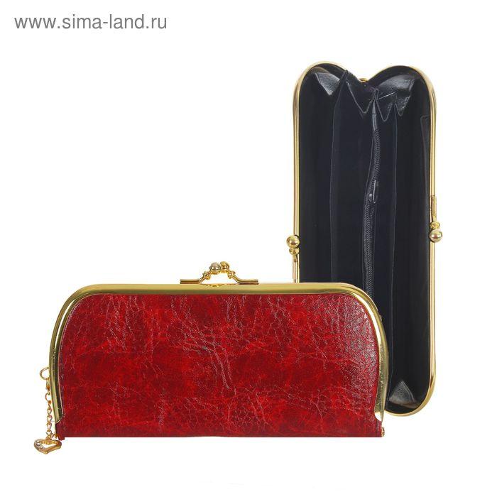 Кошелёк женский на рамке, 5 отделов, красный