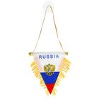 "Vympel ""Russia"" triangle suction Cup"