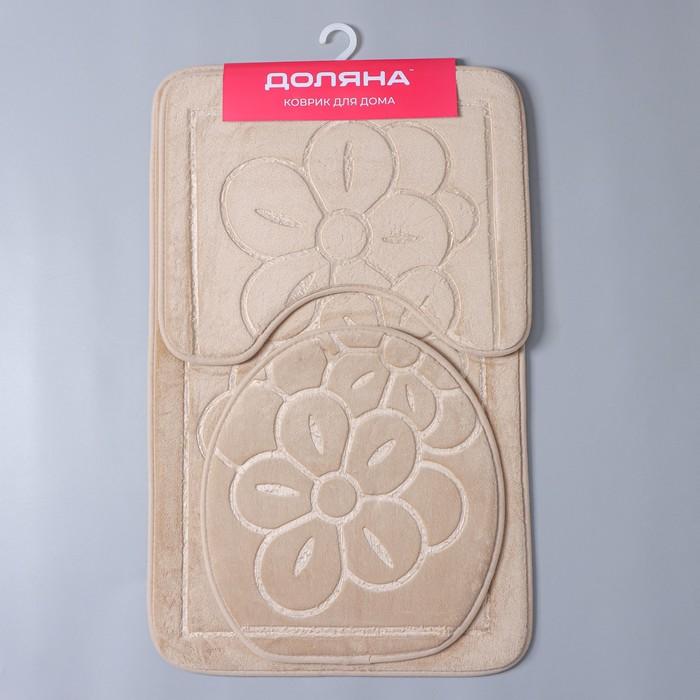 Набор ковриков для ванны и туалета Доляна, 3 шт: 36×43, 40×50, 50×80 см, цвет бежевый