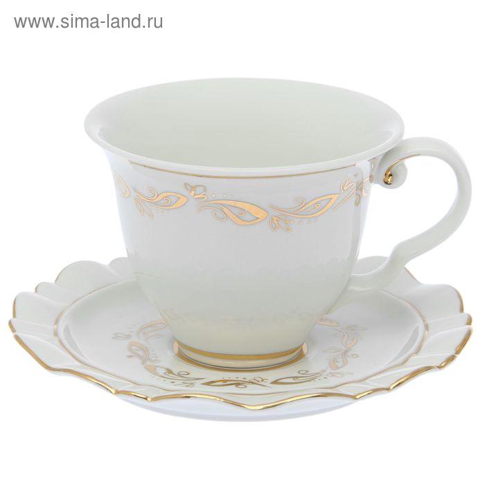 """Чайная пара """"Мария"""", чашка 200 мл"""